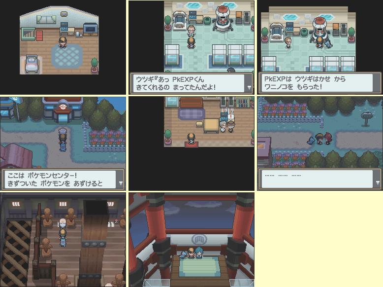 Pokemon Gelb Spielhalle Bester Automat