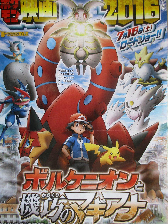 pokemon mystery dungeon online spielen