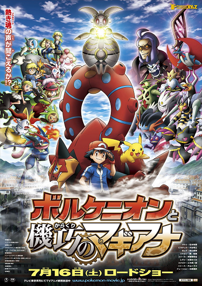 News der Woche 10/2016 News_pokemon19